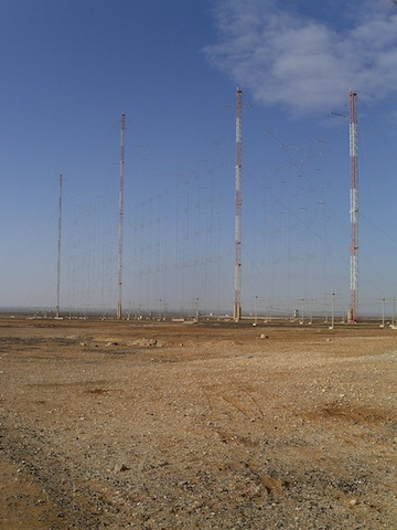 photo Ampegon Antenna Systems HR